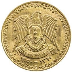 SYRIA: Republic, AV 1/2 lira, 1950/AH1369. UNC