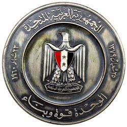 SYRIA: Syrian Arab Republic, silvered AE medal, 1960/AH1379. EF