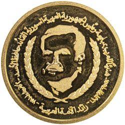 SYRIA: Syrian Arab Republic, AV medal (8.00g), 1991. PF