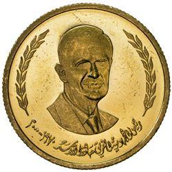 SYRIA: Syrian Arab Republic, AV medal (8.00g), 2000/AH1421. PF