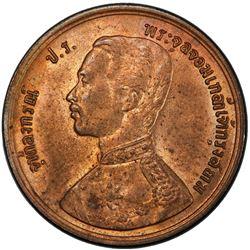 THAILAND: Rama V, 1868-1910, AE 1/2 att, RS124 (1905). PCGS MS64