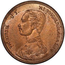 THAILAND: Rama V, 1868-1910, AE att, RS122 (1903). PCGS MS64