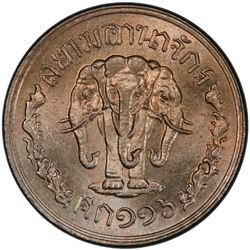 THAILAND: Rama V, 1868-1910, 2 1/2 satang, RS116 (1897). PCGS MS65