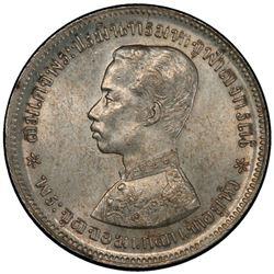 THAILAND: Rama V, 1868-1910, AR baht, ND (1876-1900). PCGS MS64