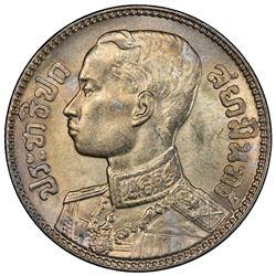 THAILAND: Rama VII, 1925-1935, AR 1/2 baht, BE2472 (1929). PCGS MS63