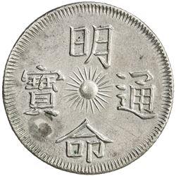NGUYEN DYNASTY: Minh Mang, 1820-1841, AR 3 tien (13.83g), year 15 (1834). EF