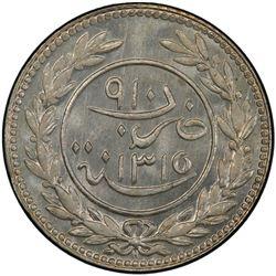 KATHIRI STATE OF SEIYUN & TARIM: al-Mansur ibn Ghalib al-Kathir, 1880-1929, AR 12 khumsi, AH1315. PC