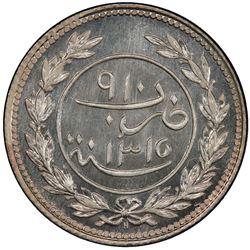KATHIRI STATE OF SEIYUN & TARIM: al-Mansur ibn Ghalib al-Kathir, 1880-1929, AR 24 khumsi, AH1315. PC