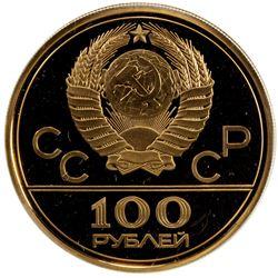 U.S.S.R.: AV 100 roubles, Leningrad mint, 1978. PF