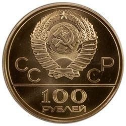 U.S.S.R.: AV 100 roubles, Leningrad mint, 1978. BU