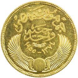 EGYPT: AV pound, 1955/AH1374. BU