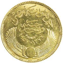 EGYPT: AV pound, 1957/AH1377. BU