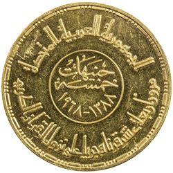 EGYPT: AV 5 pounds, 1968/AH1388. BU