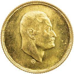 EGYPT: AV pound, 1970/AH1370. BU