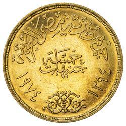 EGYPT: AV 5 pounds, 1974/AH1393. BU