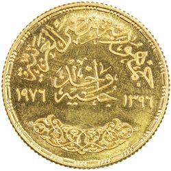 EGYPT: AV pound, 1976/AH1396. BU