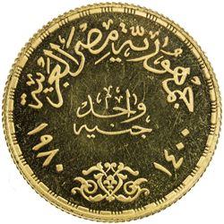 EGYPT: AV pound, 1980/AH1400. PF