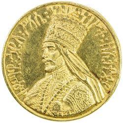 ETHIOPIA: Haile Selassie I, 1930-1974, AV medal (15.00g), EE1923(1930). EF-AU