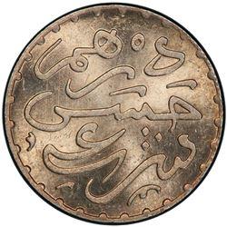 MOROCCO: Moulay al-Hasan, 1873-1894, AR dirham, Paris, AH1309. PCGS MS66