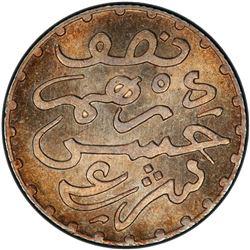 MOROCCO: 'Abd al-'Aziz, 1894-1908, AR 1/2 dirham, Paris, AH1313. PCGS MS67