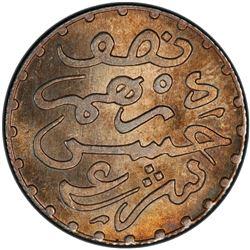 MOROCCO: 'Abd al-'Aziz, 1894-1908, AR 1/2 dirham, Paris, AH1313. PCGS MS66