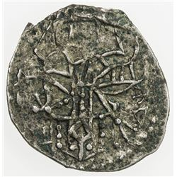 EMPIRE OF TREBIZOND: Alexius IV, 1417-1446, AR asper (0.82g). VF