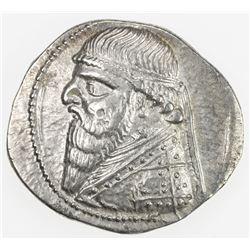 PARTHIAN KINGDOM: Mithradates II, c. 123-88 BC, AR drachm (4.21g). EF