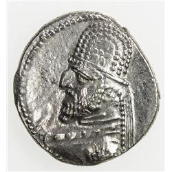 PARTHIAN KINGDOM: Orodes I, c. 80-77 BC, AR drachm (4.19g). EF