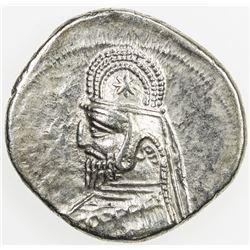 PARTHIAN KINGDOM: Orodes I, c. 80-77 BC, AR drachm (4.10g). VF-EF