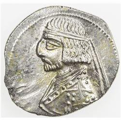 PARTHIAN KINGDOM: Orodes I, c. 80-77 BC, AR drachm (4.21g). EF