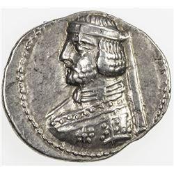 PARTHIAN KINGDOM: Phraates III, c. 70-57 BC, AR drachm (4.13g), Ekbatana. VF-EF