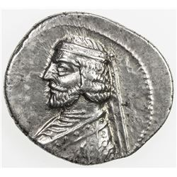 PARTHIAN KINGDOM: Phraates III, c. 70-57 BC, AR drachm (4.14g), the Court mint. VF-EF