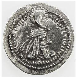 SASANIAN KINGDOM: Ardashir I, 224-241, AR obol (0.76g). VF-EF