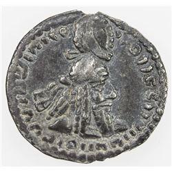 SASANIAN KINGDOM: Ardashir I, 224-241, AR obol (0.65g). VF