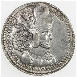 SASANIAN KINGDOM: Shahpur (Sabuhr) I, 241-272, AR drachm (3.97g), NM, ND. VF-EF