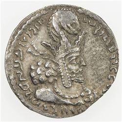 SASANIAN KINGDOM: Shahpur (Sabuhr) I, 241-272, AR obol (0.62g). VF-EF