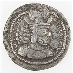 SASANIAN KINGDOM: Shahpur (Sabuhr) I, 241-272, AR obol (0.66g). F