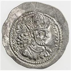 SASANIAN KINGDOM: Shahpur (Sabuhr) II, 309-379, AR drachm (4.09g), NM, ND. EF