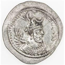 SASANIAN KINGDOM: Yazdigerd I, 399-420, AR drachm (3.96g), AS (the Treasury mint). EF