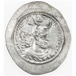 SASANIAN KINGDOM: Yazdigerd I, 399-420, AR drachm (4.52g), BBA (the Camp mint). EF