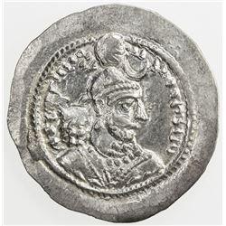 SASANIAN KINGDOM: Yazdigerd I, 399-420, AR drachm (4.20g), LYW (Riv Ardashir), ND. EF