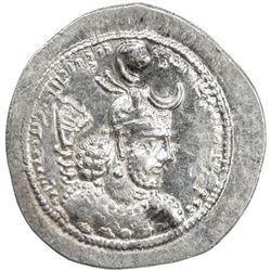 SASANIAN KINGDOM: Yazdigerd I, 399-420, AR drachm (4.43g), NM, ND. EF