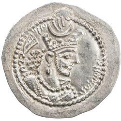 SASANIAN KINGDOM: Varahran (Vahram) V, 420-438, AR drachm (4.19g), AH (Hamadan). EF-AU