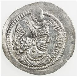 SASANIAN KINGDOM: Varahran (Vahram) V, 420-438, AR drachm (4.25g), GW (Jurjan), ND. EF