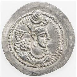 SASANIAN KINGDOM: Yazdigerd II, 438-457, AR drachm (4.17g), LD (Rayy). AU