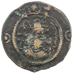 SASANIAN KINGDOM: Kavad I, 2nd reign, 499-531, AE heavy pashiz (2.44g), NM, ND. VF