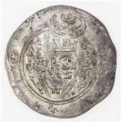 SASANIAN KINGDOM: Khusro II, 591-628, AR drachm (4.12g), SK (Sijistan), year 38. AU