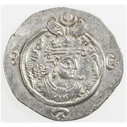 SASANIAN KINGDOM: Ardashir III, 628-630, AR drachm (4.06g), AYLAN (Hulwan), year 2. VF-EF