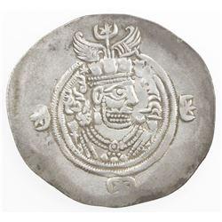 SASANIAN KINGDOM: Yazdigerd III, 632-651, AR drachm (4.10g), BN (uncertain mint, perhaps Bamm), year