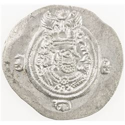 SASANIAN KINGDOM: Yazdigerd III, 632-651, AR drachm (4.18g), BN (uncertain mint, perhaps Bamm), year